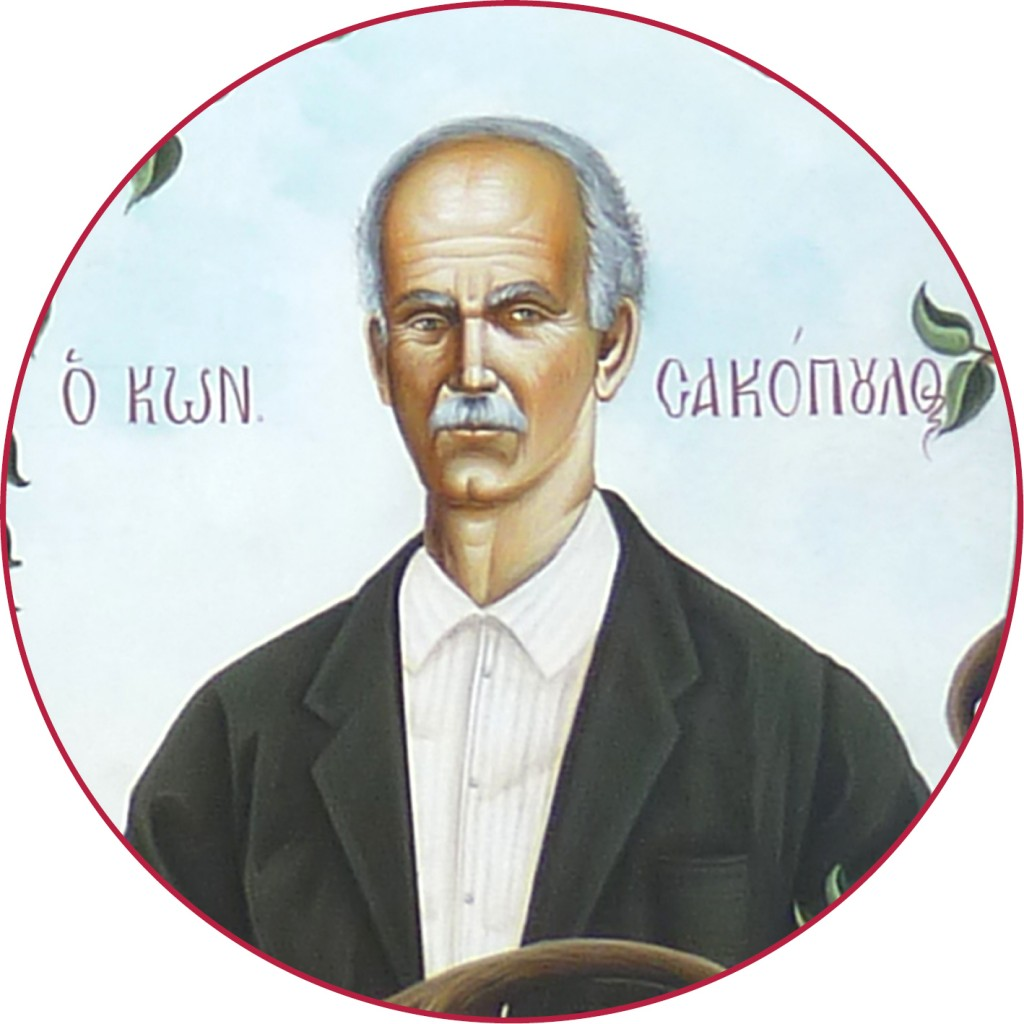 Kostis Sakkopoulos