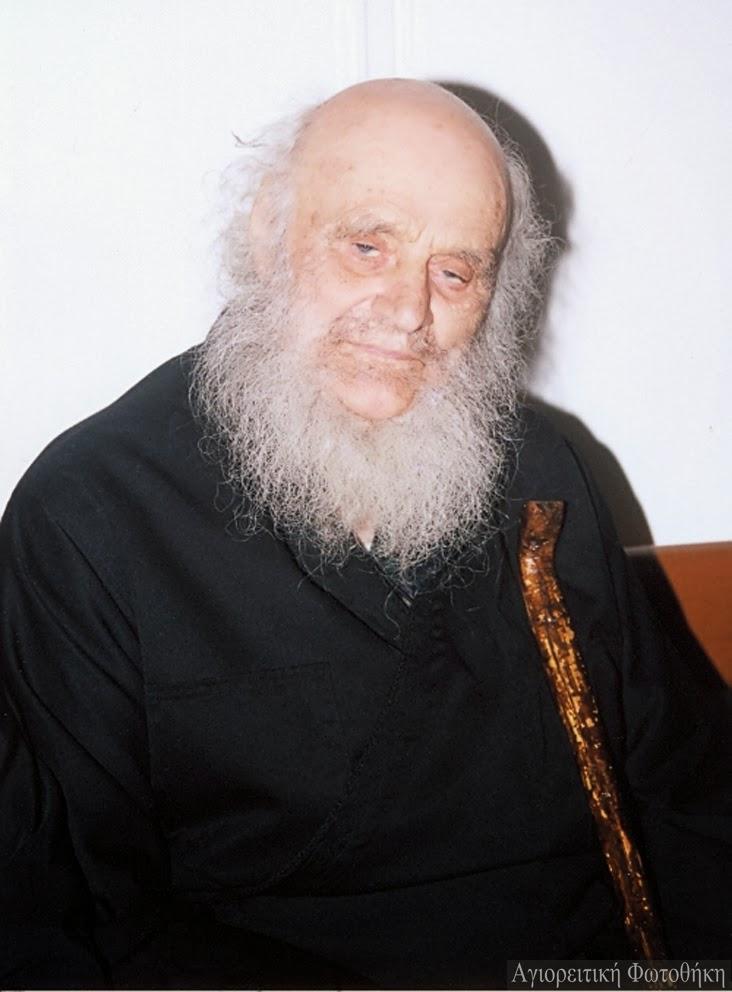 Ambrozie Lazaris