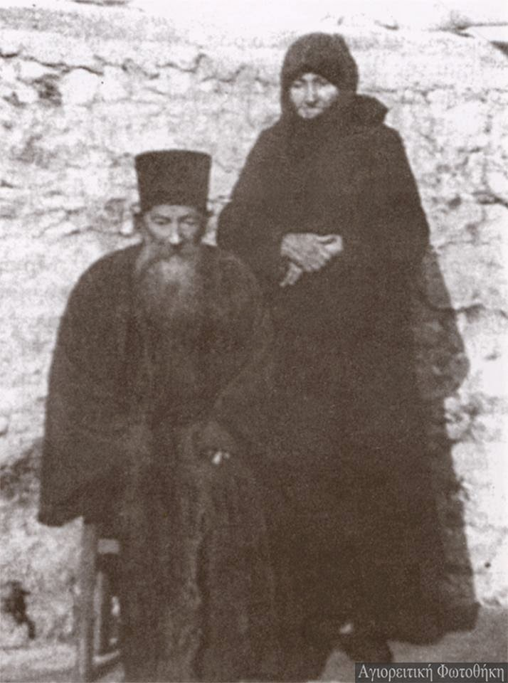 ASPROMABRH FOTO AGIOY SABBA