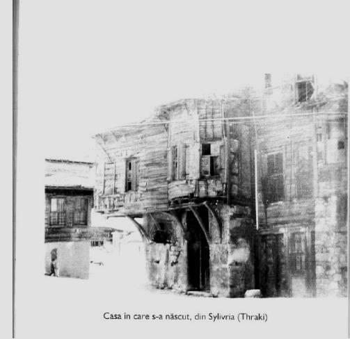 Casa din Silivria