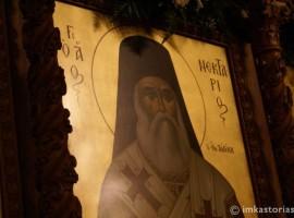 Al doilea acatist al Sfantului Nectarie