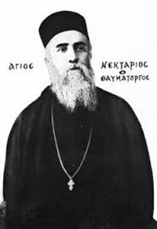 Sfantul Nectarie (39)