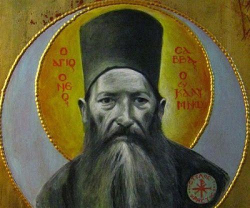 Sfantul Sava cel Nou