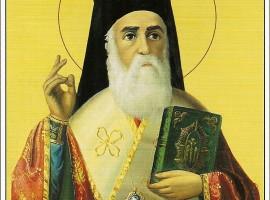 Primul acatist al Sfantului Nectarie din Eghina