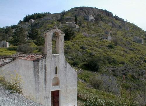 Biserica Sfantul Haralambie